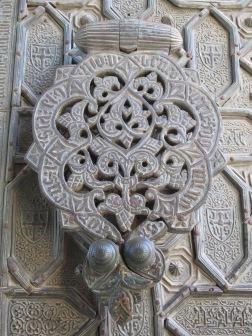 Mezquita Latch
